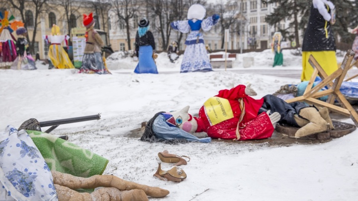 Помоги себе сам: в МЧС ярославцев предупредили о гололёде