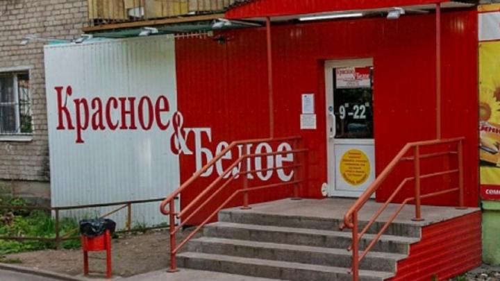 «Находятся у школ и садиков»: в Прикамье суд запретил магазинам «Красное и Белое» продавать сигареты