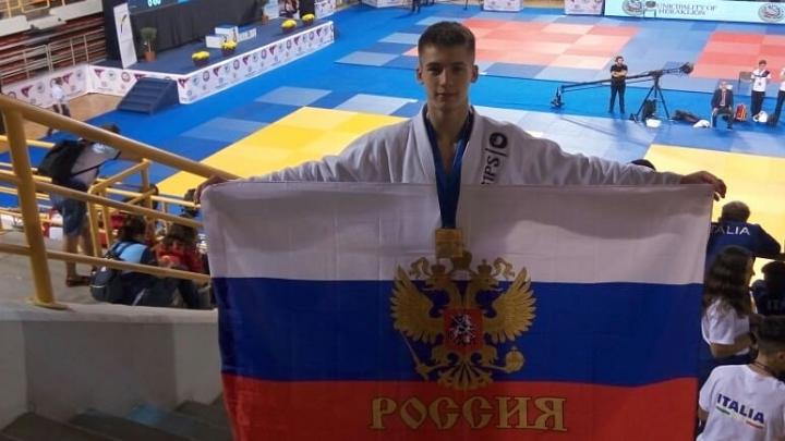 Подросток из Углича взял серебро на чемпионате мира по джиу-джитсу
