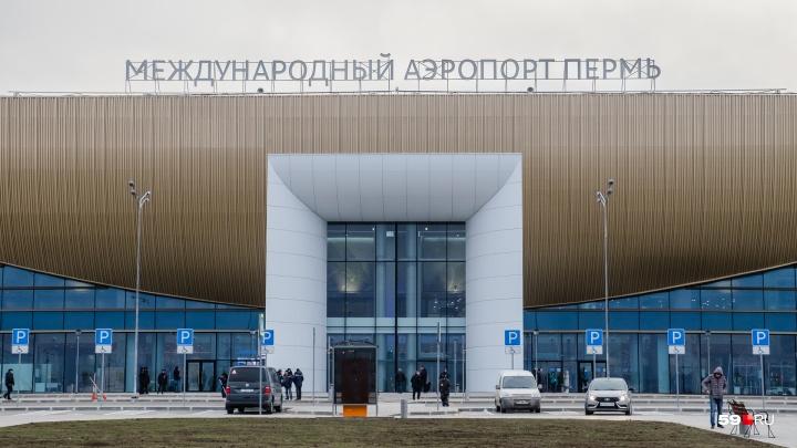 Пермское УФАС оштрафовало пермский аэропорт за покупку системы видеонаблюдения без конкурса