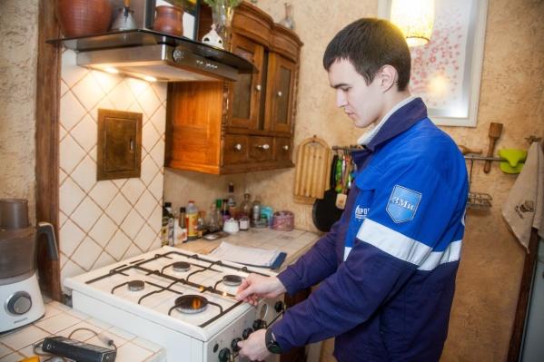 Техническое обслуживание газового оборудования проводят ежегодно