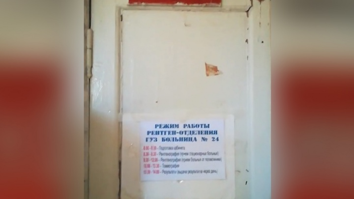 «Ребята, я в шоке»: пациент снял на видео ужас волгоградской больницы