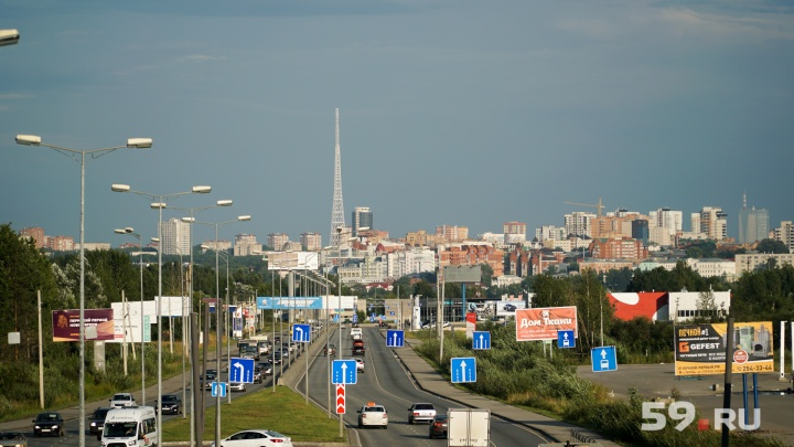 Похолодание и дожди: рассказываем о погоде в Прикамье на выходные