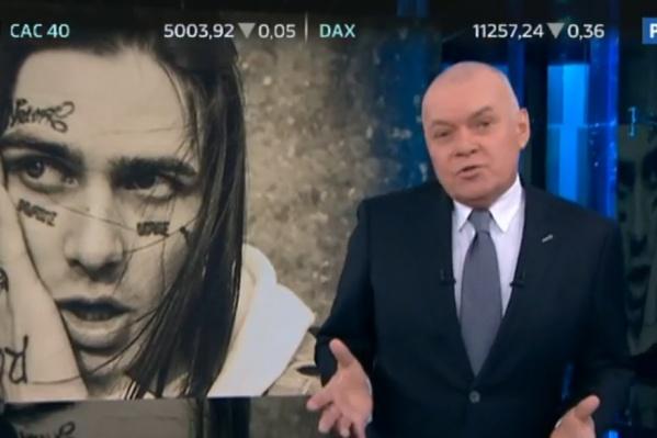 Необычно было видеть на одном экране одиозного рэпера и телеведущего «России-1»