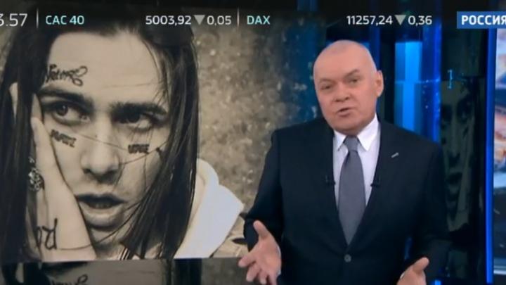 Дмитрий Киселев похвалил Фейса за патриотизм