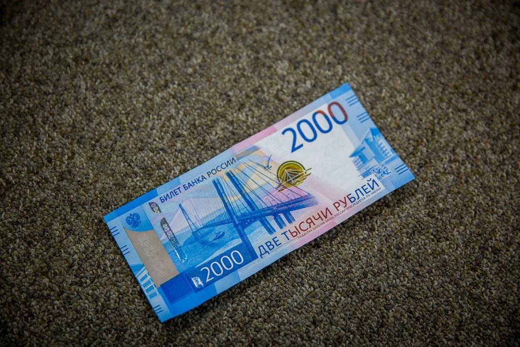 Банкноты номиналом 200 и2000 руб. добрались доАстрахани