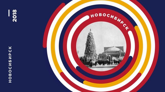 В этом году концепция новогоднего украшения посвящена будущему 125-летию города