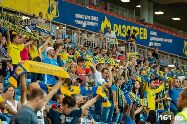 Любителей футбола приглашают поддержать ФК «Ростов» и просто весело провести время на новом стадионе