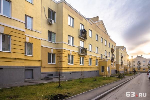 Крутые Ключи входят в состав Красноглинского района Самары