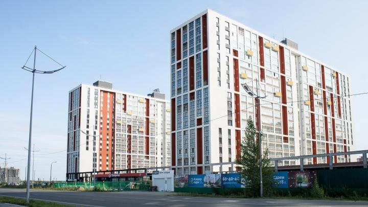 ЖК «Клевер Парк» дарит скидку до 5%: купить выгодно последние квартиры еще есть шанс