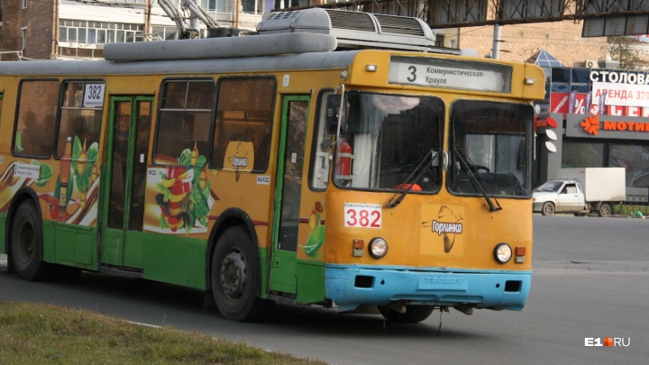 В Екатеринбурге из-за ремонта труб закроют движение на перекрестке у вокзала