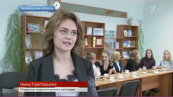 Челябинская студентка, «клонированная» федеральными каналами, рассказала, как так вышло