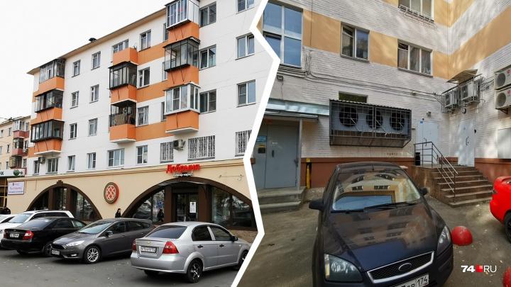 «Разгружают товар, из подъезда не выйти»: жильцы дома в Челябинске объявили войну сетевому магазину