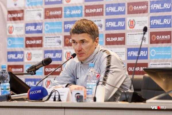 Тренер «Спартака-2» вспомнил в Волгограде 90-е