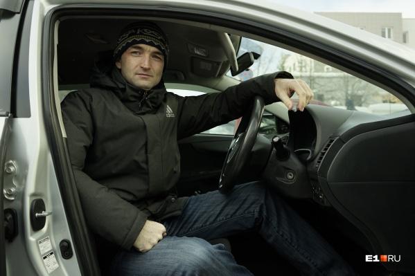 Андрей по совместительству работает таксистом, и два года назад он попал в неприятную ситуацию