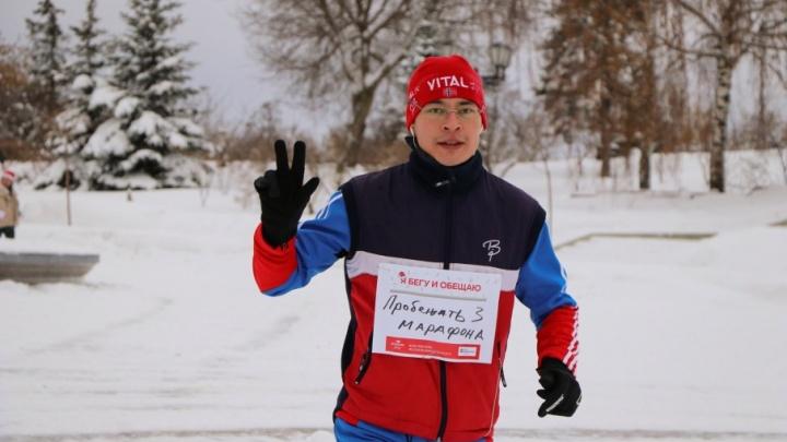 Уфимцы пробегут 2018 метров в первый день нового года