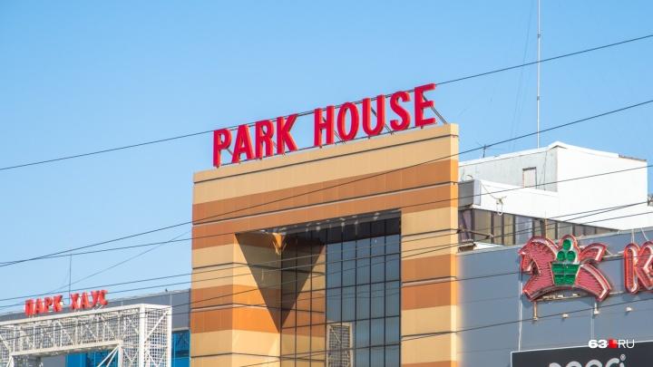 Кинотеатр в ТЦ «Парк Хаус» возобновит работу в ноябре