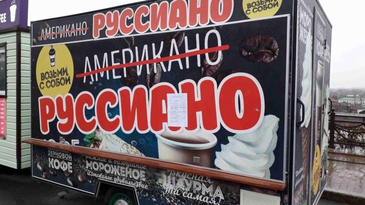 Власти против кофе: администрация в очередной раз выгоняет нелегальных торговцев с набережной