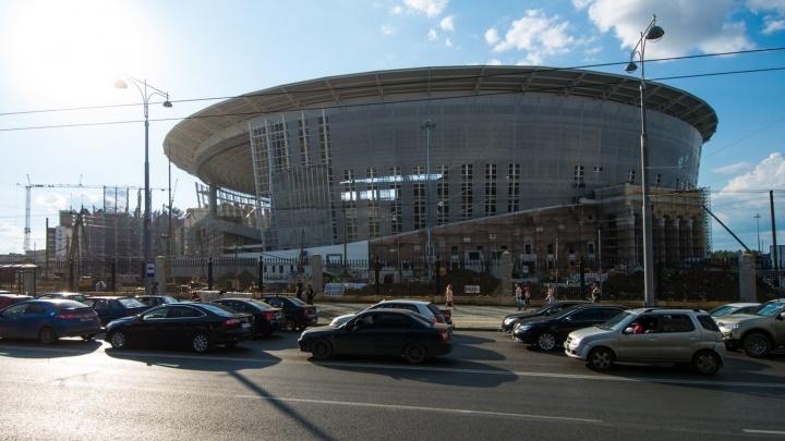 У Центрального стадиона убрали забор: смотрите, каким он стал