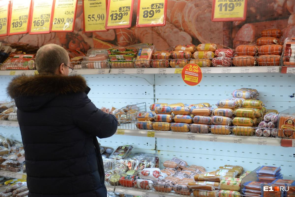 Некоторые признались нам, что предчувствуют рост цен и это омрачает праздник