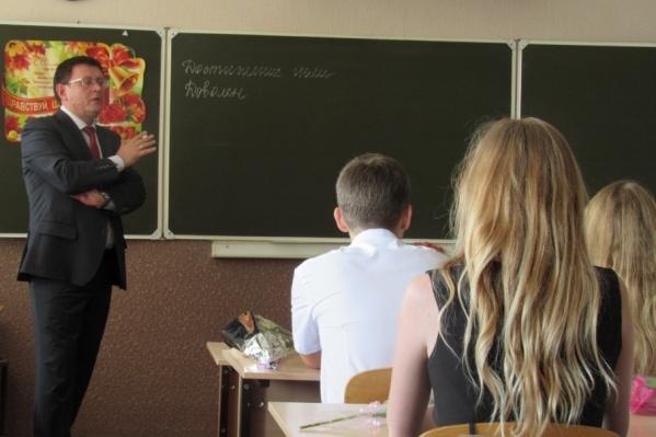 Сергей Чебыкин примерил на себя роль учителя. А теперь попробуйте вы!