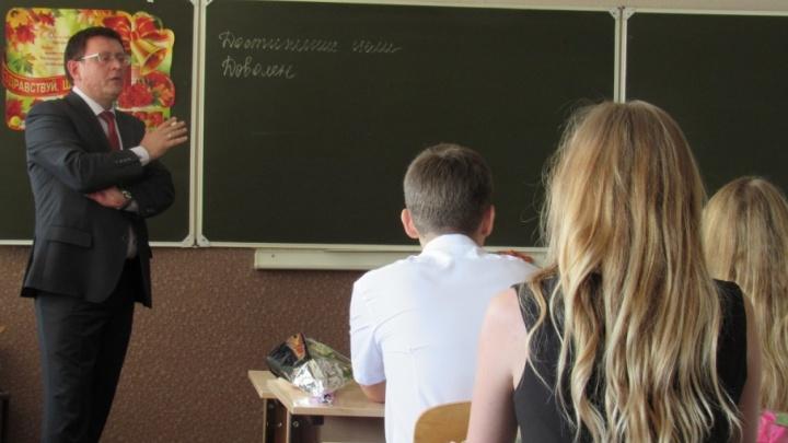 «Добряк или злюка»: пройдите тест и узнайте, каким учителем были бы вы