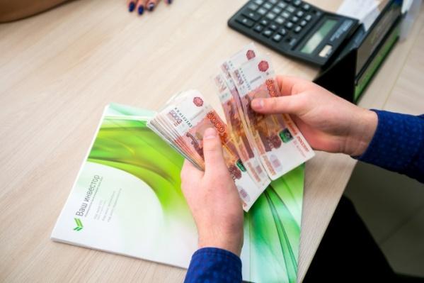 Не перечисляйте средства за рассмотрение заявки — в легальных организациях денежное вознаграждение за эту услугу не взимается