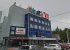 «Спасибо за то, что были с нами»: екатеринбургский телеканал АТН объявил о своем закрытии