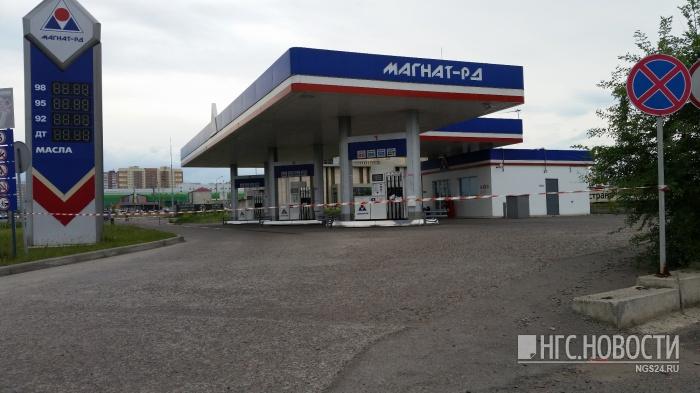 Следственный комитет занялся проверкой частого роста цен на бензин в Красноярске