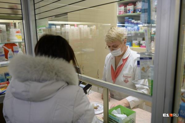 Пациенты с редкими генетическими заболеваниями нуждаются в дорогостоящих лекарствах