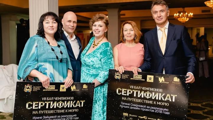 Чемпионы высокой моды: в Челябинске назвали имена 30 топовых архитекторов и дизайнеров интерьера