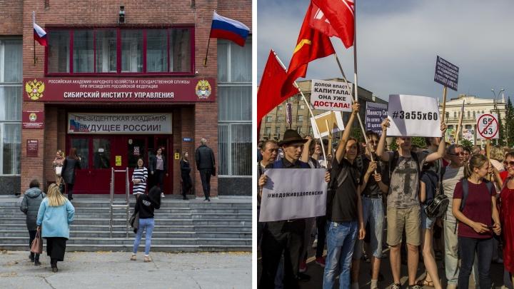 Студентам новосибирского вуза запретили ходить на митинги