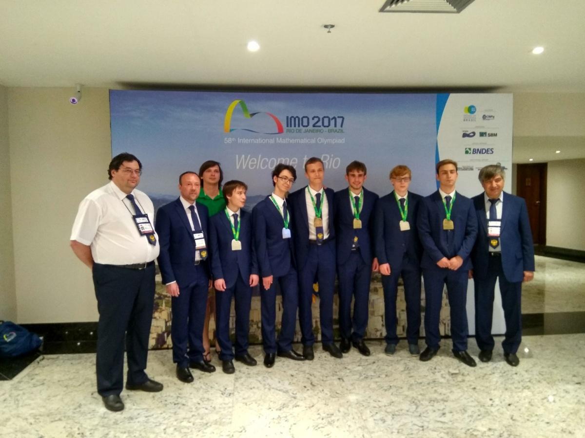 Российская сборная на Международной математической олимпиаде в Бразилии