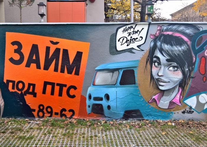 Работа Алексея А13 в Дрездене —здесь в центре города есть стена, на которой разрешается рисовать всем граффитистам