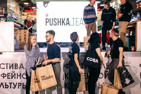 Победители латте-арт-баттла получили в подарокпродукцию бренда Nemoloko
