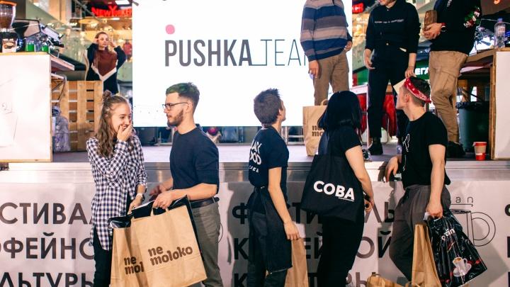 Вам с Nemoloko? В Волгограде прошел кофейный фестиваль при поддержке компании «Сады Придонья»