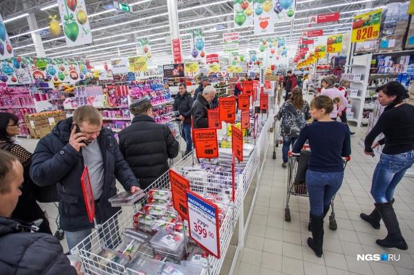 В «чёрную пятницу» новосибирцы ринулись искать скидки в новосибирских магазинах