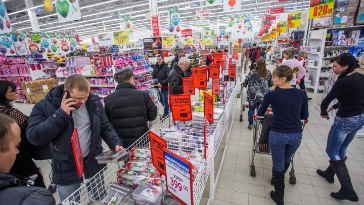 Тысячи шопоголиков: ТЦ Новосибирска подсчитали количество посетителей в «чёрную пятницу»