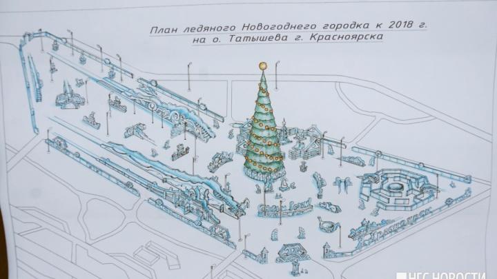 «Сделаете плохо— посадим на ёлку»: мэр посмотрел проект новогоднего городка на о. Татышев