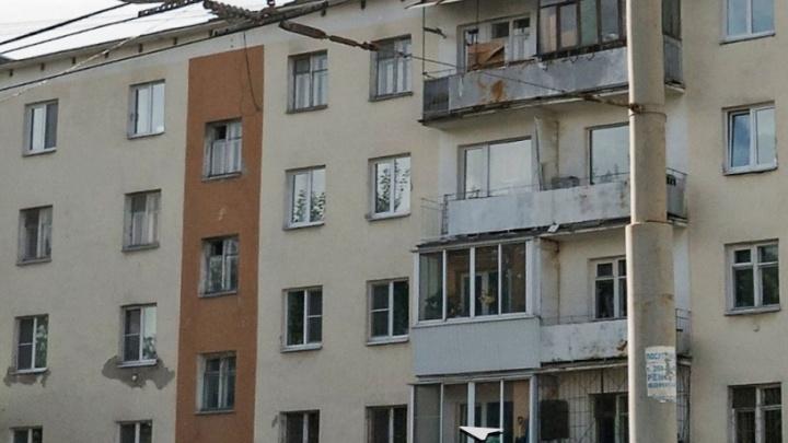 Предложили обменять деньги на «новые»: в Екатеринбурге мошенницы выманили у пенсионеров 1,2 млн