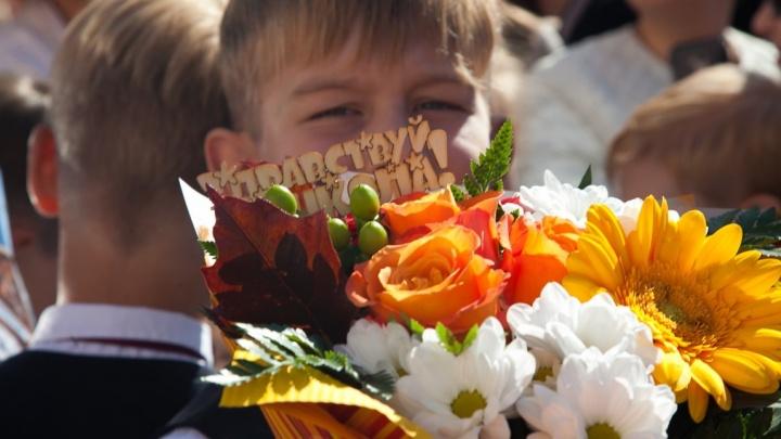 Первый класс, первые слёзы и открытый урок Путина: как прошло 1 сентября в Екатеринбурге