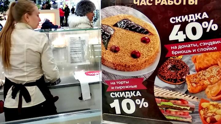 Счастливые часы в булочных и супермаркетах Новосибирска: во сколько закупаться, чтобы сэкономить