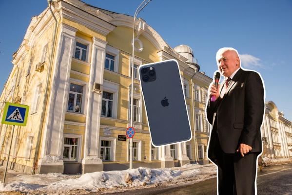Ректор ЯГМУ купил айфон на внебюджетные деньги вуза
