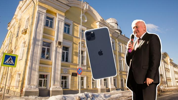 «Серый космос»: ректор ярославского медицинского университета купил IPhone 11через закупки