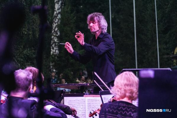 Дирижёр симфонического оркестра Дмитрий Васильев, как всегда, поражал омичей своей экспрессивностью и харизмой