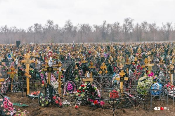Кладбища в Самаре занимают огромные территории, но и их становится мало