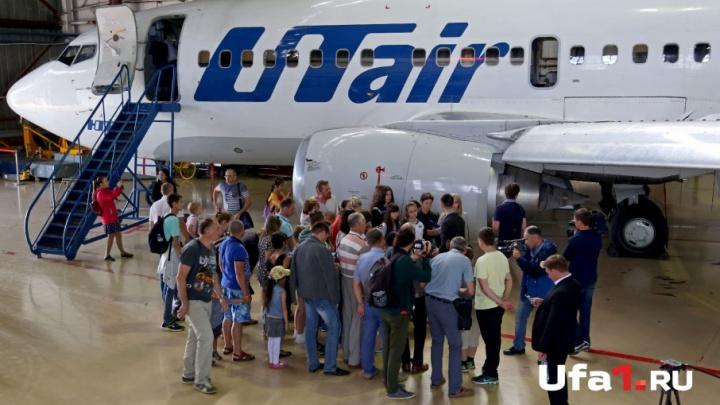Уфимский аэропорт подарит экскурсию за рисунок