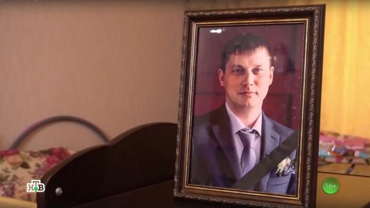 «Захотел уйти красиво»: экстрасенсы восстановили последний день тюменского врача, сгоревшего заживо