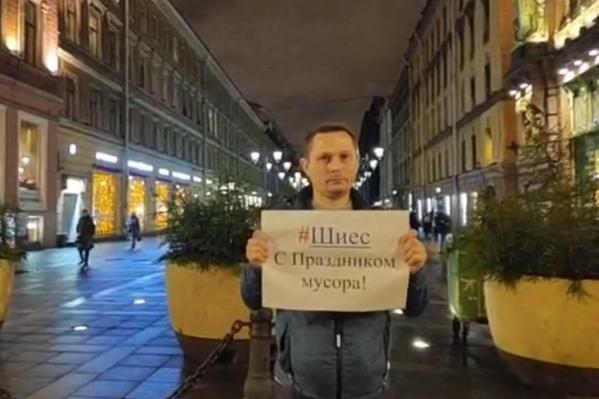 Александр Тонконогов сказал, что до того, как его задержали, не знал о профессиональном празднике сотрудников УМВД