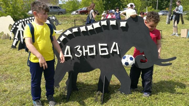 Трогонтериевый Дзюба: на фестивале в Прикамье фанерному слону дали имя российского футболиста
